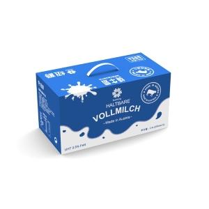 全国大陆地区,华北,华南,宁波地区进口牛奶批发经销代理分销