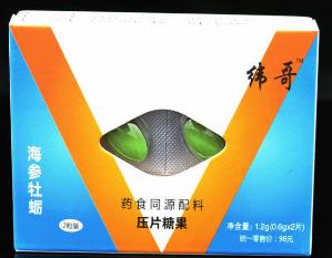 纬哥海参牡蛎肽片价格