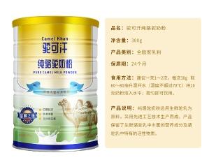 新品上市 驼可汗益生菌配方驼乳粉300g罐装