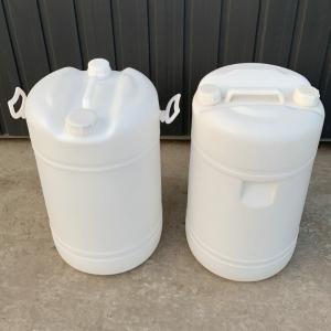 60升塑料桶 60公斤塑料桶