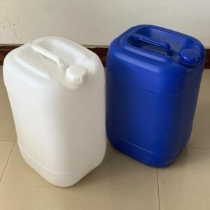30升塑料桶 30公斤塑料桶