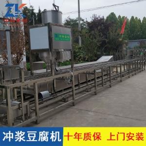 板式豆腐机 全自动冲浆豆腐机 豆腐机生产厂家