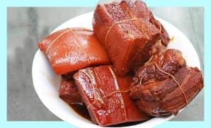 青岛学做把子肉的学校