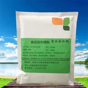 食品級牛磺酸 營養強化劑 廠家直銷