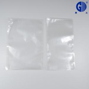 更大光面尼龙真空袋20丝食品透明真空袋抽气保鲜袋