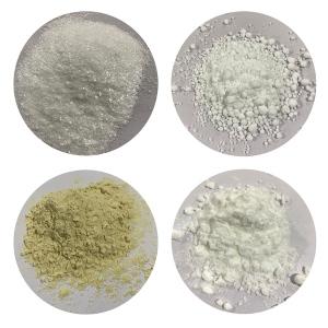 食品级(L-鸟氨酸) 生产厂家