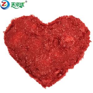 壓片糖口香糖專用紅色閃片色片閃粉