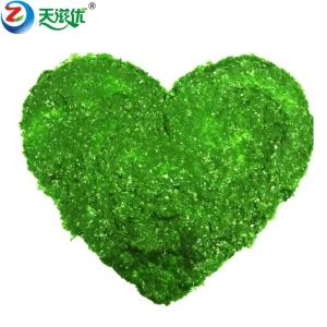 壓片糖口香糖專用綠色閃片色片閃粉
