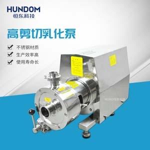 恒东混合分散乳化泵1级