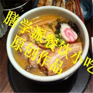 青岛烤冷面技术学