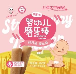 上海太空食品 幼儿磨牙棒