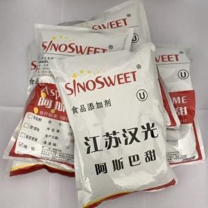食品级甜味剂阿斯巴甜一公斤包装