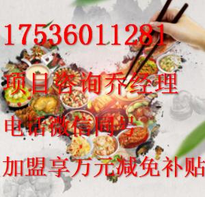 开一家牛小渝牦牛老火锅加盟【认证总部全程扶持】