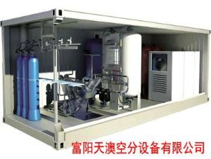 工業氧氣機