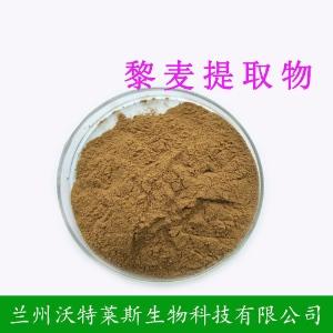 藜麦粉 藜麦提取物 黎麦膳食纤维 藜麦多肽