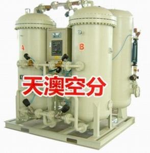 小型工业制氧机组