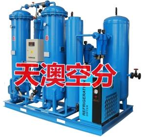 小型工业氧气机