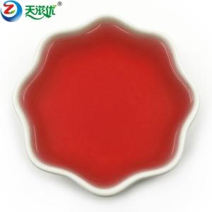 廠家直銷供應 天然色素 草莓紅色素
