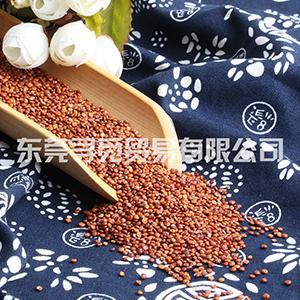 紅藜麥進口報價-批發進口藜麥-龍芽米-進口糧食