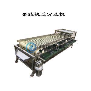 小型红枣分选机 不锈钢红枣分选机 操作方便