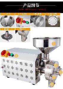 全自动五谷杂粮磨粉机 打粉机 图片 广州欣加特2200型磨粉机