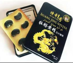 侍哥1号牡蛎黄精压片糖果