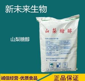 现货供应山梨糖醇烘焙蛋糕用食品级甜味剂山梨醇