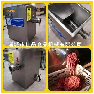 JPJR100凍肉絞肉機