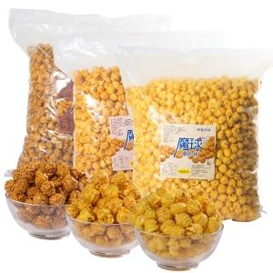20斤/箱魔球球形廠家直銷散裝爆米花大包裝膨化零食電影院KTV