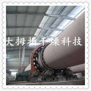 鐵粉干燥機