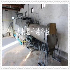 氯化钠氯离子专用高温煅烧炉