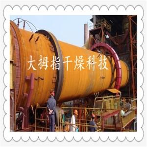 常州氧化鋅專用干燥機