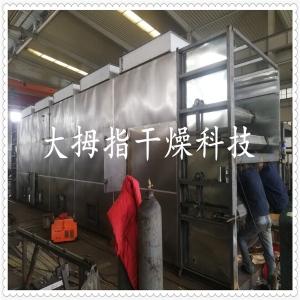 烏梅專用帶式干燥機|烏梅烘干機
