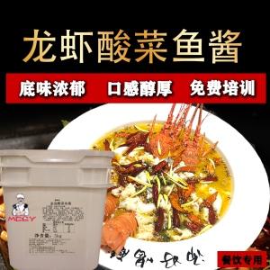 酸菜鱼标准化酱料太二酸菜鱼汤料粉厂家直销