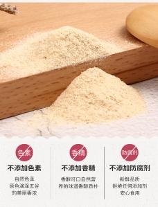 膨化白扁豆粉价格