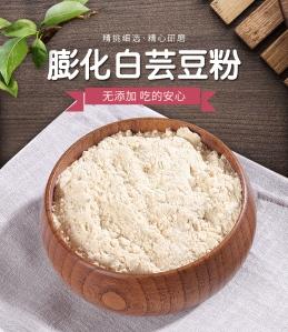 膨化白扁豆粉