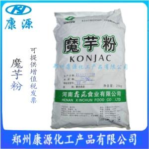 现货批发 食品级  魔芋胶 强森 魔芋精粉 增稠剂代餐粉