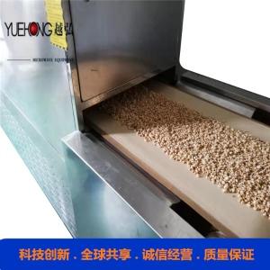 200kg燕麦片微波低温熟化烘焙机价格 6个箱