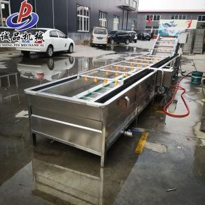厂家热销冻鱼冻肉解冻机 牛羊肉海鲜化冻清洗设备