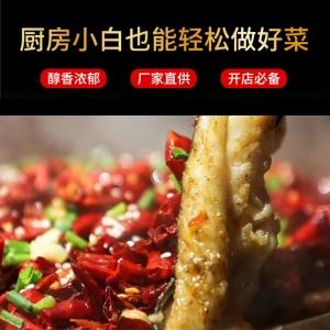 香辣烤魚探魚魚當道蒜香烤魚鮮青椒餐飲醬料標準化醬料200克