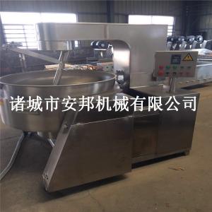 牛肉醬專用炒鍋生產廠家