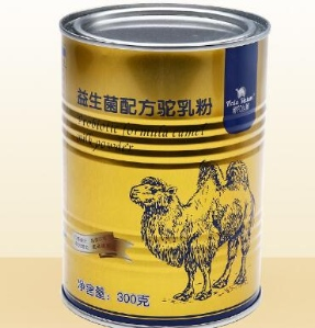 那拉絲醇益生菌配方駝乳粉價格