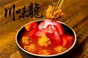 番茄湯膏【川味龍】正宗四川火鍋底料 廠家批發