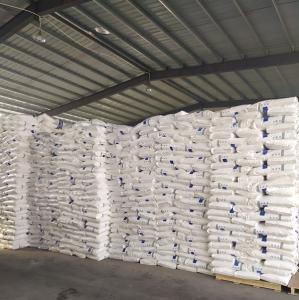 阿拉伯胶厂家 食品级阿拉伯胶用途