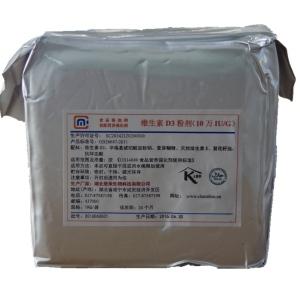 维生素D3粉末食品级10万IU/G 现货正品包邮