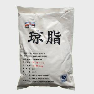 食用琼脂粉寒天粉琼胶粉 增稠剂 食品级