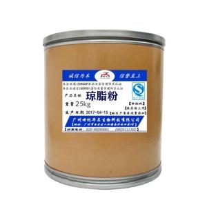 食品级培养基琼脂粉价格用量