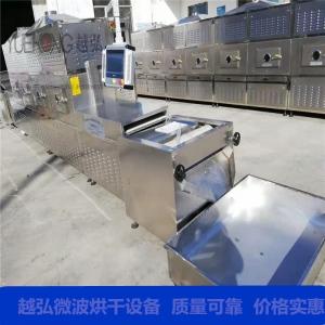 10HM鸡粉鸡精微波灭菌机 (通用)调味品干燥灭菌设备