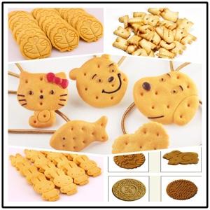 字母餅干生產線數字餅干加工設備加工設備批發