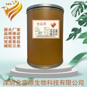 D-氨基葡萄糖盐酸盐生产厂家 食品级D-氨基葡萄糖盐酸盐